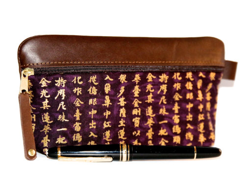 Federmäppchen groß chinesische Zeichen Kanji leder